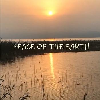 Peace of the Earth MP3